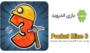 Pocket Mine 3 300x176 دانلود Pocket Mine 3 v2.6.0 بازی معدنچی گنج 3 برای اندروید