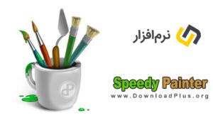 Speedy Painter دانلود پلاس 300x176 دانلود Speedy Painter v3.5.0 نرم افزار کشیدن نقاشی در کامپیوتر