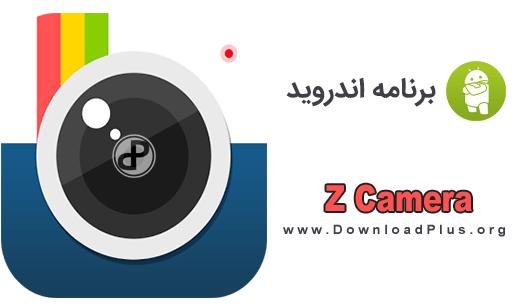 Z Camera دانلود Z Camera v3.07 نرم افزار زد کمرا برای اندروید