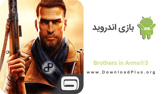 بازی اندروید1 دانلود Brothers in Arms®3 v1.4.4c بازی برادران جنگ 3 اندروید + دیتا