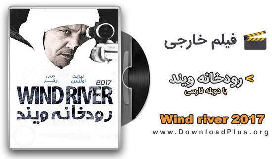 دانلود فیلم رودخانه ویند دانلود فیلم رودخانه ویند Wind river 2017 با دوبله فارسی