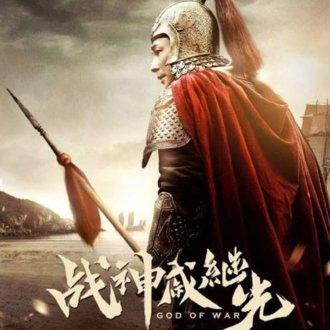 دانلود فیلم گاد اف وار God of War 2017 با دوبله فارسی