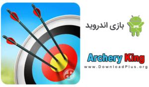 Archery King 300x176 دانلود Archery King v1.0.19 بازی تیراندازی با کمان برای اندروید