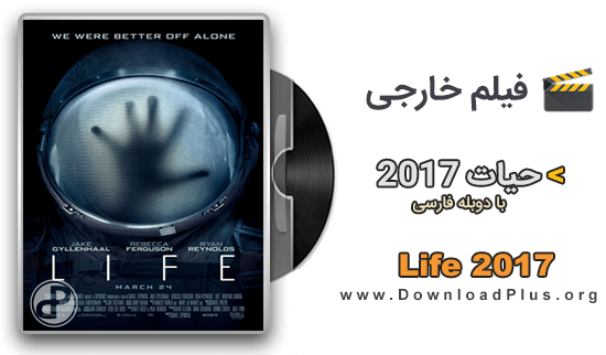 Life 2017 دانلود فیلم حیات Life 2017 با دوبله فارسی و سانسور