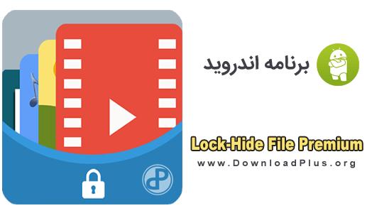 Lock-Hide File Premium