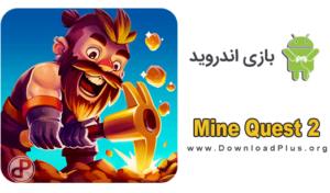 Mine Quest 2 300x176 دانلود بازی Mine Quest 2 v2.2.1 ماجراهای معدن 2 برای اندروید