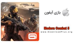 Modern Combat 5 300x176 دانلود بازی Modern Combat 5 v2.8.5 برای آیفون و آیپد