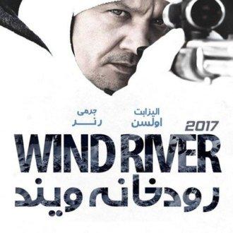 دانلود فیلم رودخانه ویند Wind river 2017 با دوبله فارسی