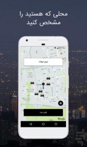 taxi.tap30.passenger1 178x300 دانلود تپ سی TAP30 v2.0.0 درخواست آنلاین تاکسی برای اندروید و آیفون