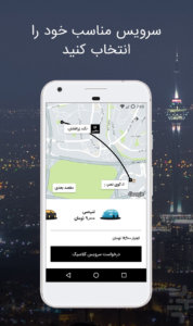 taxi.tap30.passenger3 178x300 دانلود تپ سی TAP30 v2.0.0 درخواست آنلاین تاکسی برای اندروید و آیفون