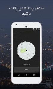 taxi.tap30.passenger4 178x300 دانلود تپ سی TAP30 v2.0.0 درخواست آنلاین تاکسی برای اندروید و آیفون
