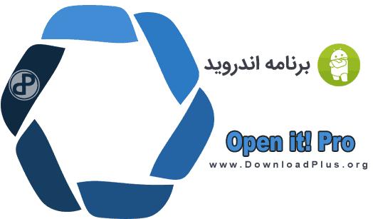 Open it Pro دانلود Open it! Pro v3.4.1 فایل منیجر هوشمند برای اندروید