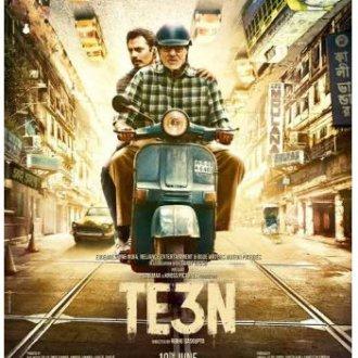 دانلود فیلم Te3n 2016 سه با دوبله فارسی و لینک مستقیم