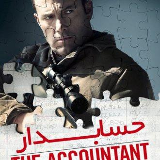 دانلود فیلم The Accountant 2016 حسابدار با دوبله فارسی