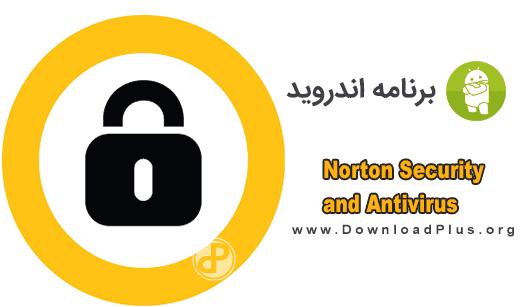Norton Security and Antivirus دانلود Norton Security and Antivirus Premium v4.0.1.4035 آنتی ویروس نورتون اندروید