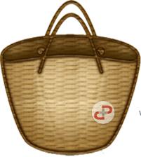 دانلود نرم افزار کافه بازار Bazaar v7.19.2 برای اندروید