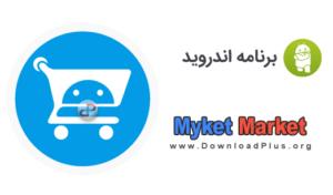 myket
