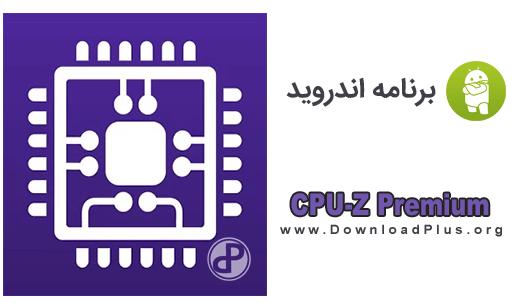 CPU-Z Premium - دانلود پلاس