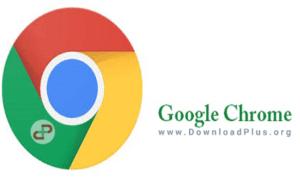 گوگل کروم برای آیفون - دانلود پلاس