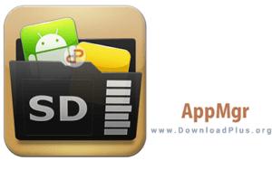(AppMgr Pro III (App 2 SD