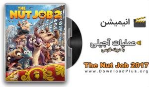 دانلود انیمیشن The Nut Job 2017 _ عملیات آجیلی 2