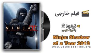 دانلود پلاس - دانلود فیلم Ninja Shadow of a Tear 2013