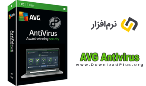 AVG Antivirus Free 2017 - دانلود پلاس