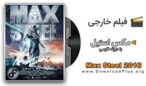 Max Steel 2016 - دانلود فیلم مکس استیل - دانلود پلاس
