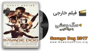 Savage Dog 2017 - دانلود پلاس