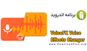 VoiceFX Voice Effects Changer