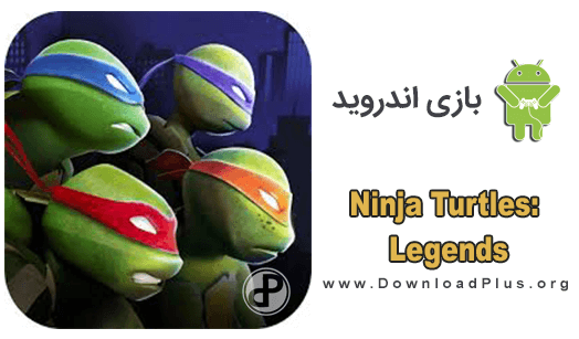 Ninja Turtles Legends - دانلود پلاس