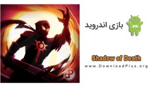 Shadow of Death: Dark Knight - Stickman Fighting