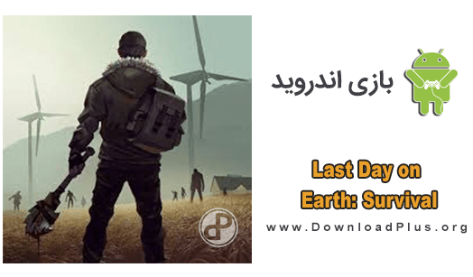Last Day on Earth Survival