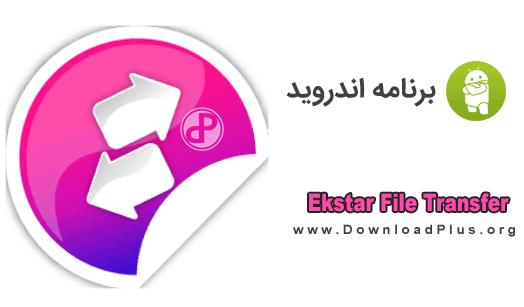 Ekstar File Transfer