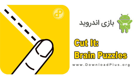 Cut It: Brain Puzzles بازی