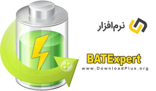 دانلود BATExpert